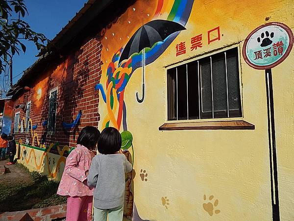 虎尾3D屋頂上的貓(頂溪社區貓公園)--農博(農業博覽會)亮點84介紹