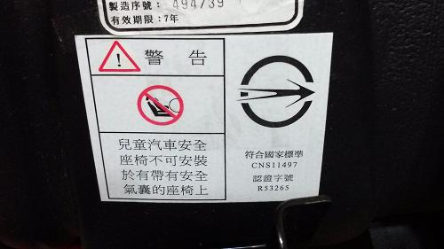 二手兒童安全座椅便宜賣  --  雲林 面交4