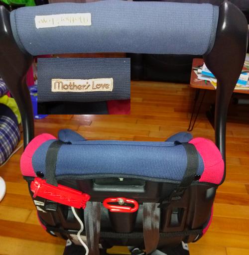 二手兒童安全座椅便宜賣  --  雲林 面交5