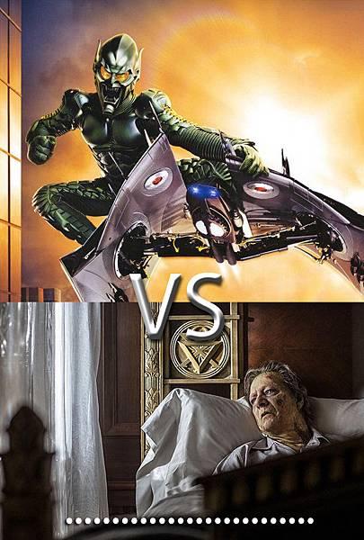綠惡魔一世