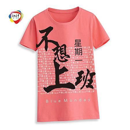 星期一不想上班T-Shirt衣服