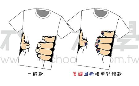 腰瘦T恤 T-Shirt (美國指甲彩繪款、一般款)