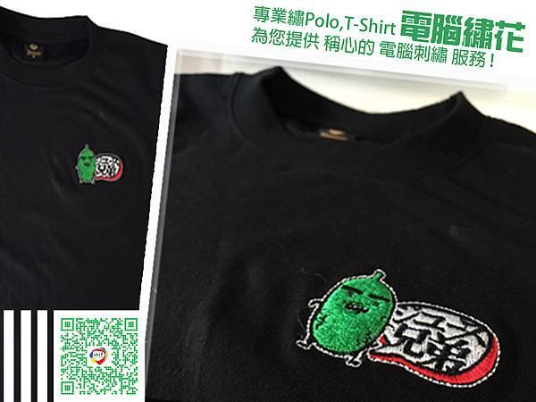 專業繡Polo,T-Shirt,衣服,為您提供稱心的電腦刺繡服務 !