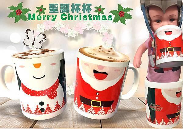 聖誕杯DM.jpg