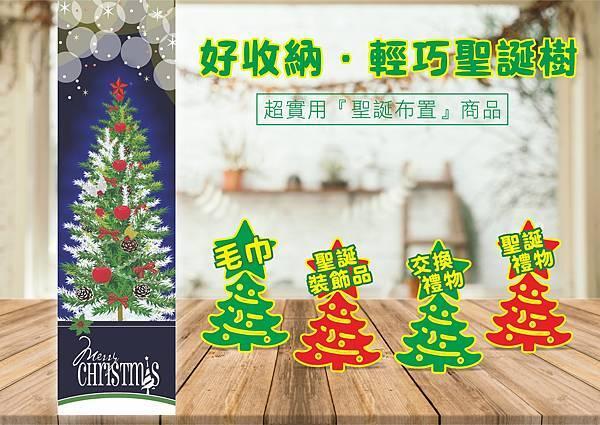 聖誕裝飾毛巾藍.jpg