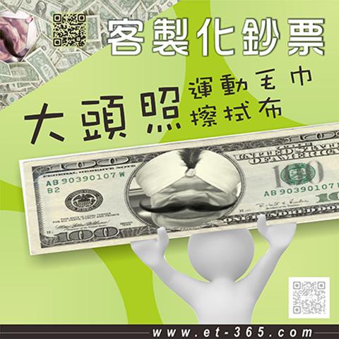 MONEY10.jpg