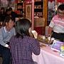 103年南投茶葉博覽會