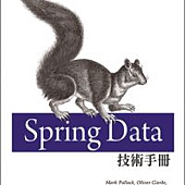 Spring Data技術手冊