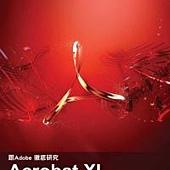 跟Adobe徹底研究Acrobat XI(附:範例光碟)