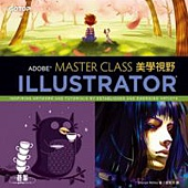 Adobe Illustrator美學視野
