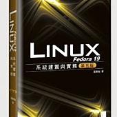 Fedora 19 Linux系統建置與實務(第五版)