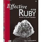 Effective Ruby 中文版