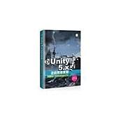 Unity 5.x遊戲開發實戰:掌握第一線專業關鍵技術