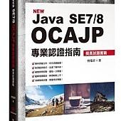 Java SE7