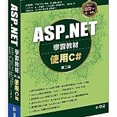 ASP.NET學習教材-使用C# 第二版(附287分教學錄影檔)