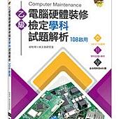 AER052900 (1)