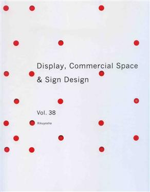 Display, Commercial Space & Sign Design Vol.38.jpg