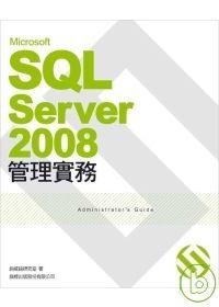 Microsoft SQL Server 2008.jpg