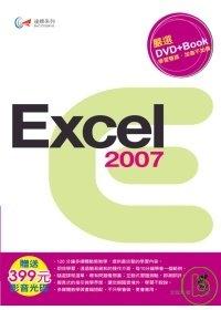 Excel 2007.jpg