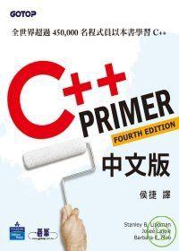 C++ Primer.jpg