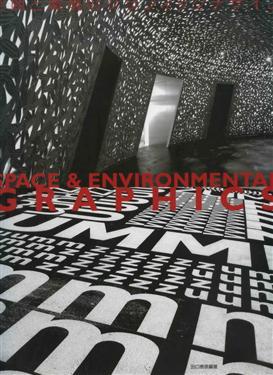 Space & Environmental Graphics.jpg