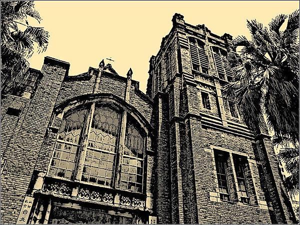 台北幸町教會(濟南教會)