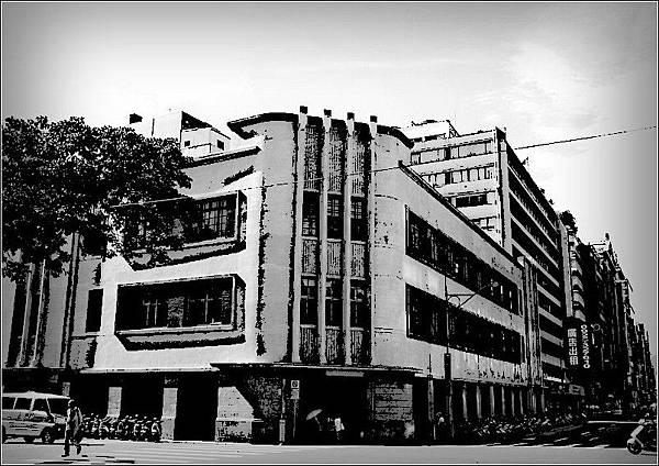 三井物產株式會社台北總部舊廈