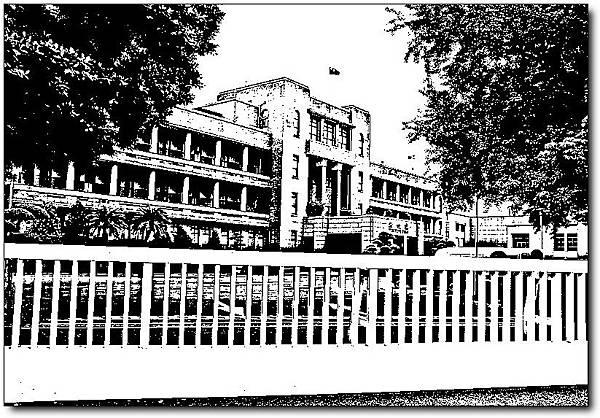 台北市役所