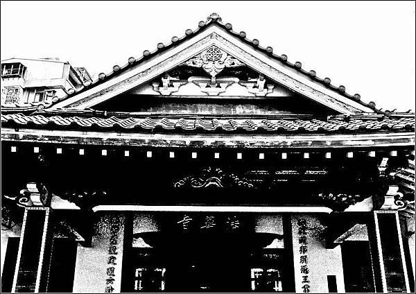 台北法華寺