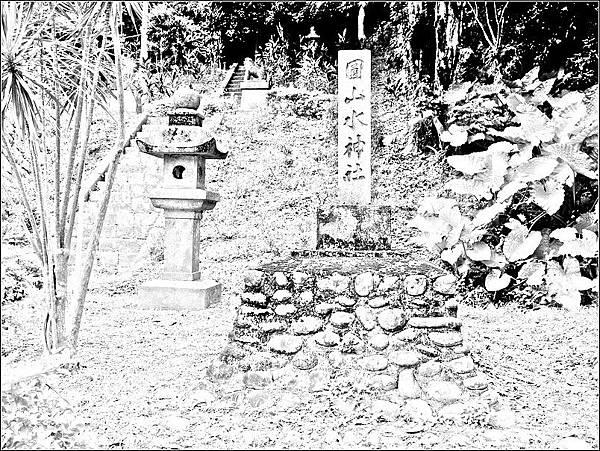 圓山水神社