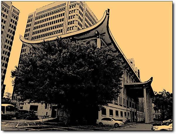 台灣總督府中央研究所遺址(教育部)