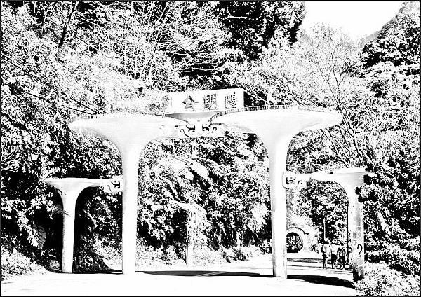 草山(陽明山公園)