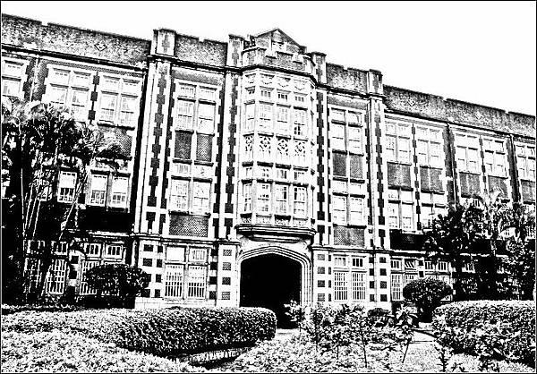 臺灣總督府高等學校(師範大學)