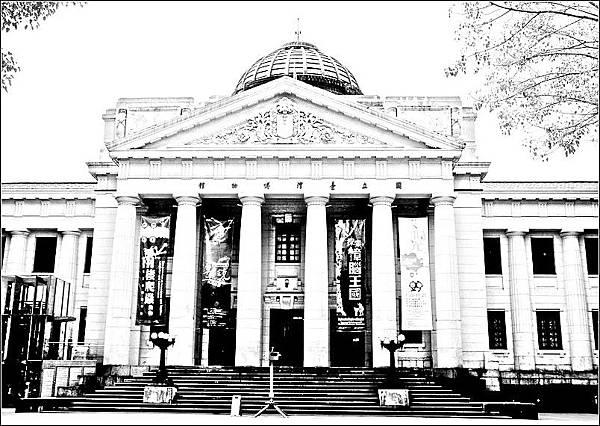 台灣總督府博物館(台灣博物館)