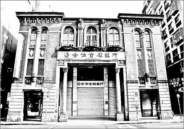 台灣產業金庫(合作金庫銀行)