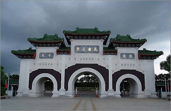 台北忠烈祠(舊台灣護國神社遺址)