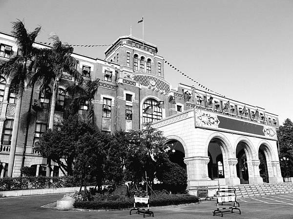 舊台灣總督府高等法院