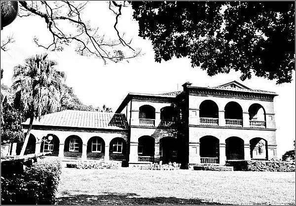 前清英國領事官邸