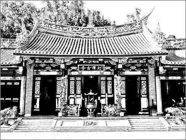 台北劍潭古寺
