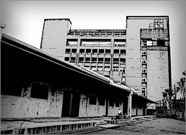 臺糖台北倉庫