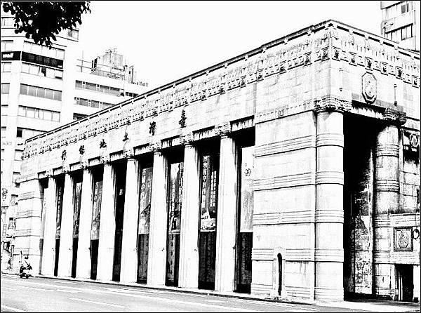 台灣土地銀行總行舊廈(舊日本勸業銀行台北支店)