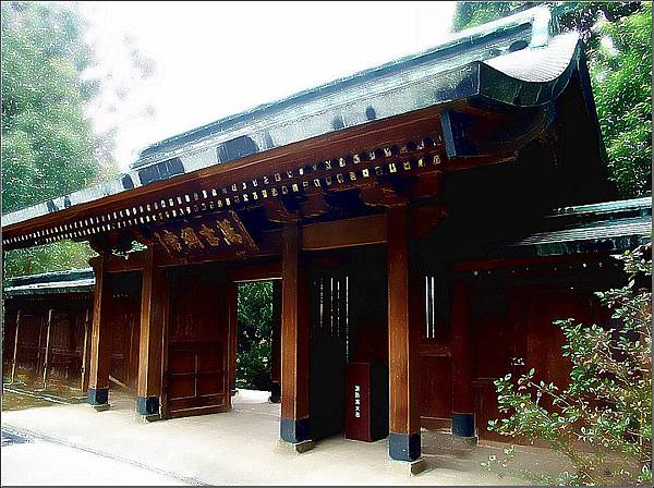 舊桃園神社中門