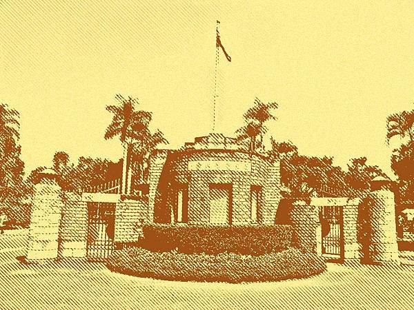 台北帝國大學(國立台灣大學)
