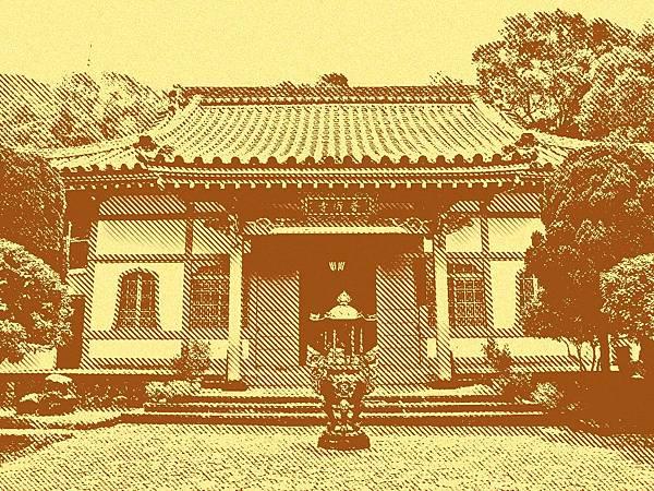 台北北投普濟寺