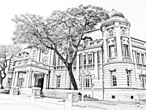 舊台南州廳