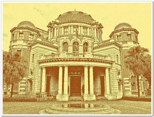舊台北州廳