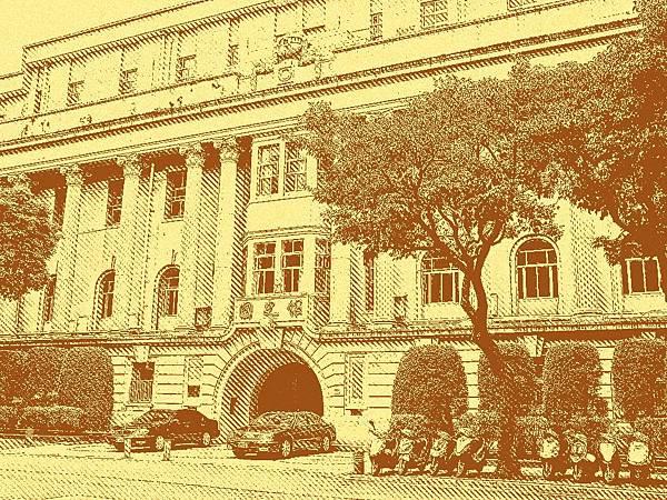 台灣總督府遞信部(舊交通部)