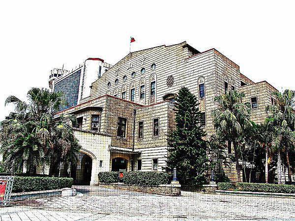 舊台北公會堂(台北中山堂)