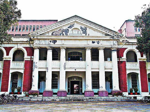 臺南成功大學