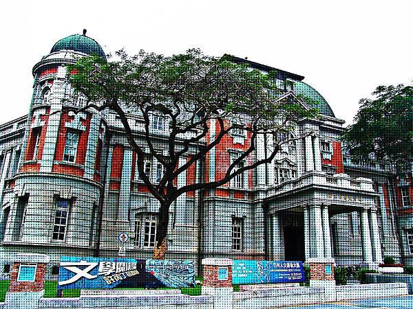 舊台南州廳舍